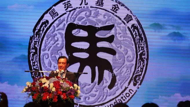 """马英九:台湾这两年方向偏了 年轻人选择""""飘向北方"""""""