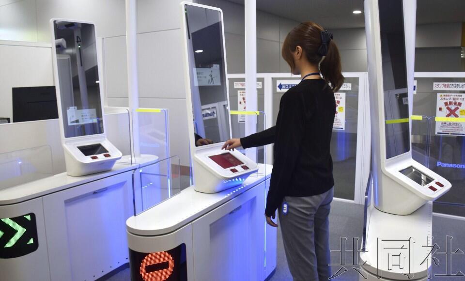 日本中部机场将启用人脸识别审查以缓解拥挤