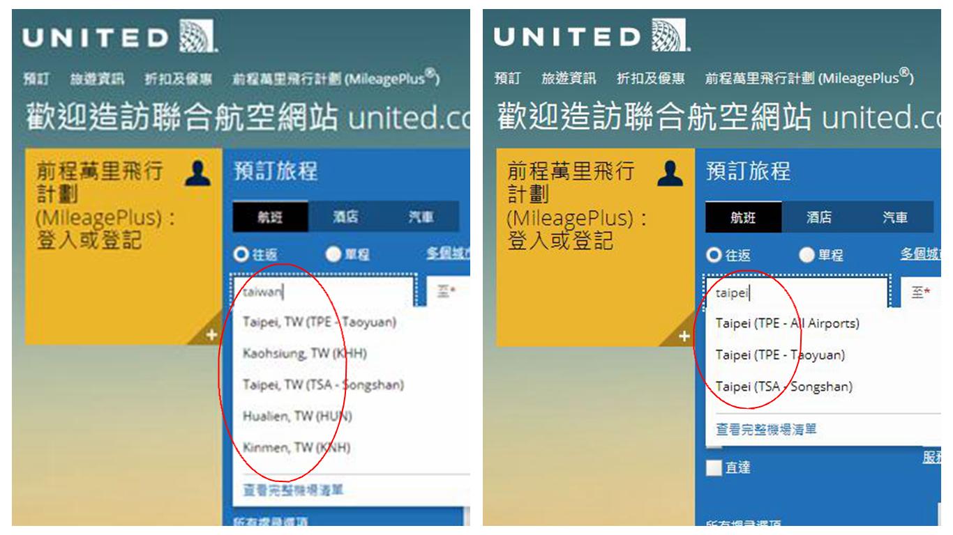 """全球44家航企修改涉台标注 黄智贤:这是中国的""""护土正名运动"""""""
