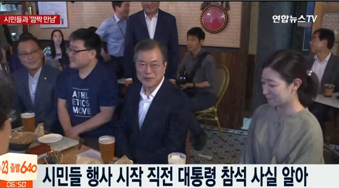 文在寅光临首尔啤酒馆 与市民边喝边聊最低时薪问题
