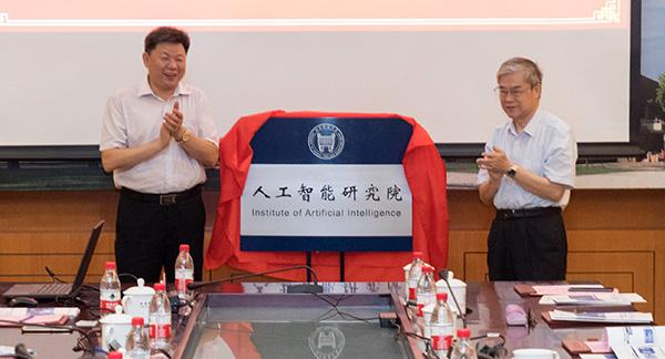 北京科大成立研究院 发力人工智能