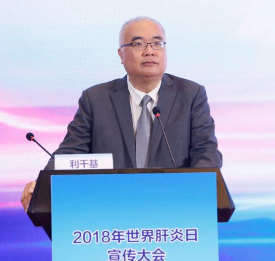 世卫驻华代表:消除病毒性肝炎必需提高检测和治疗覆盖率