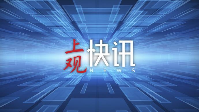 网传汤臣一品业主约架系谣言,上海警方:事发外地嫌疑人移花接木欲引起围观已被刑拘