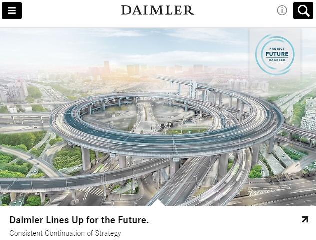戴姆勒宣布新架构:为适应未来 2020年将一分为三