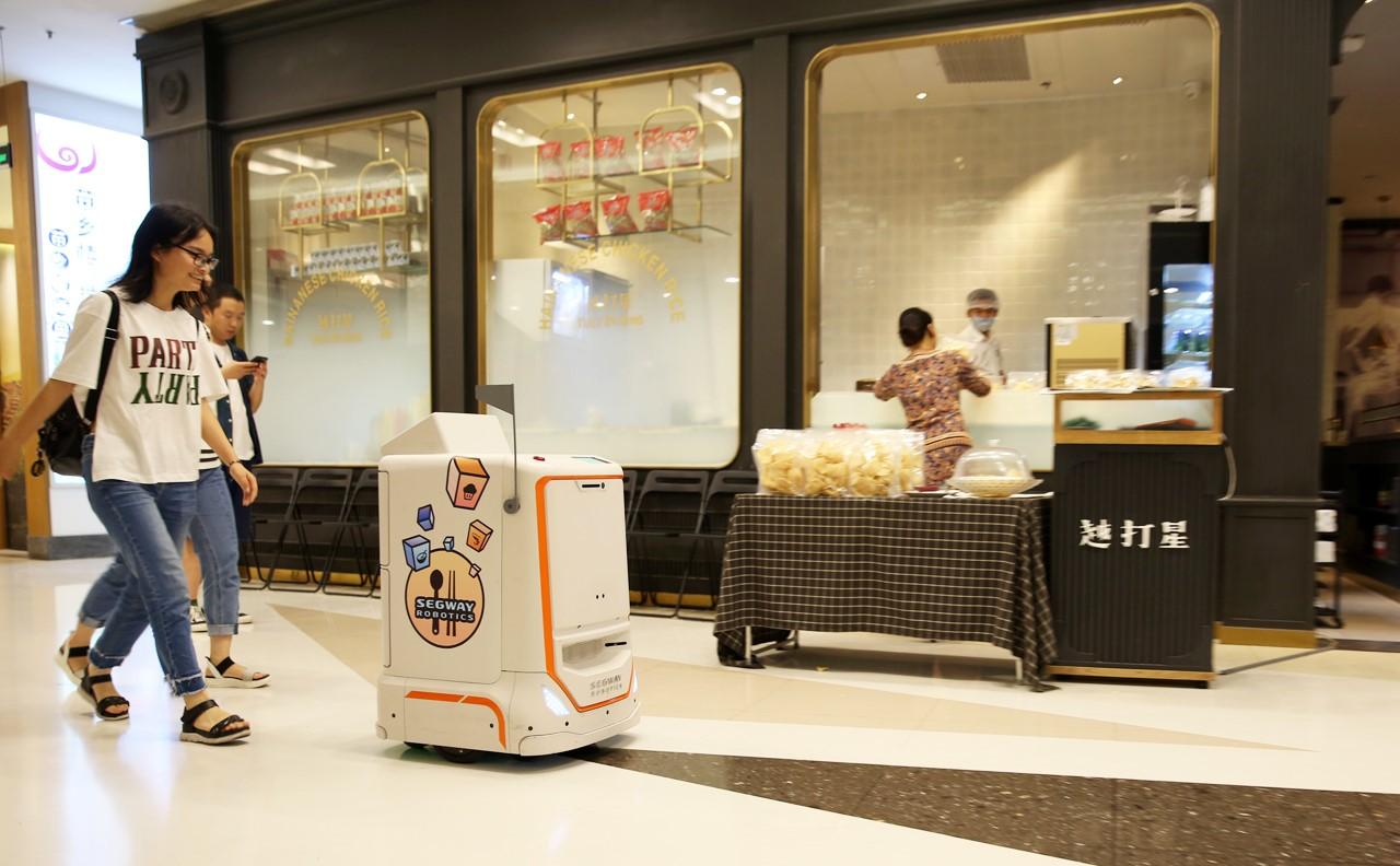 Segway配送机器人开始试运营 预计8月正式上岗