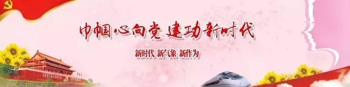 莆田市妇联举办国防教育专题讲座暨困难军人家庭慰问座谈会