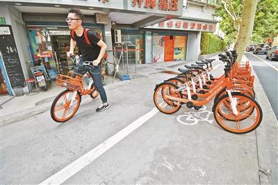 摩拜限制北京用户停车区域 违停两次将扣费5元