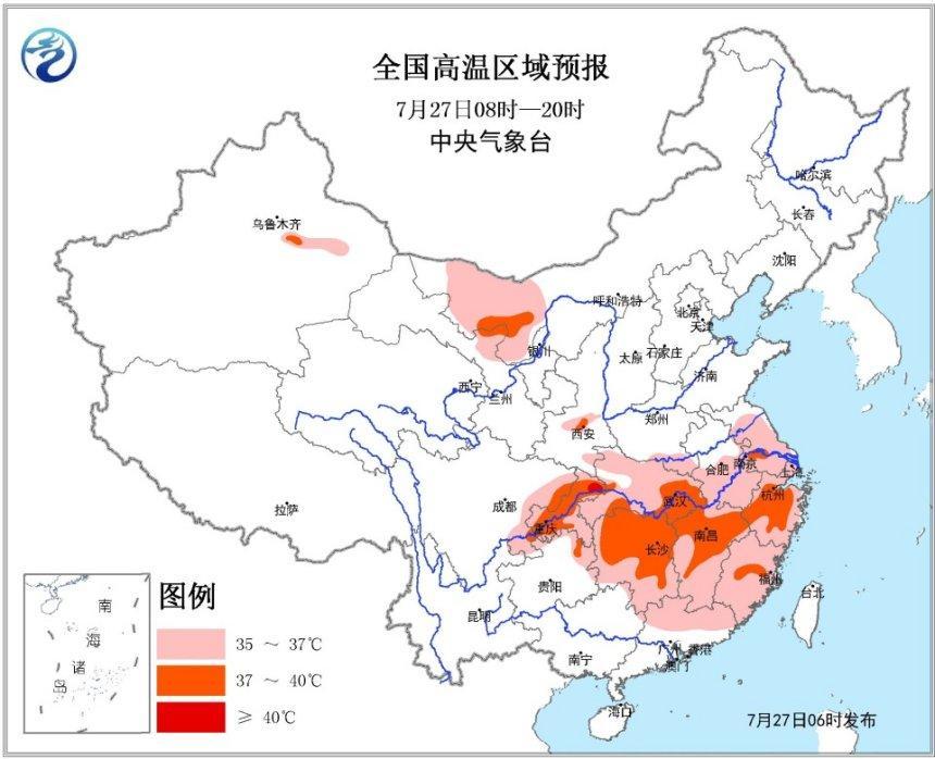 中央气象台发布高温黄色预警重庆局地可达40℃以上