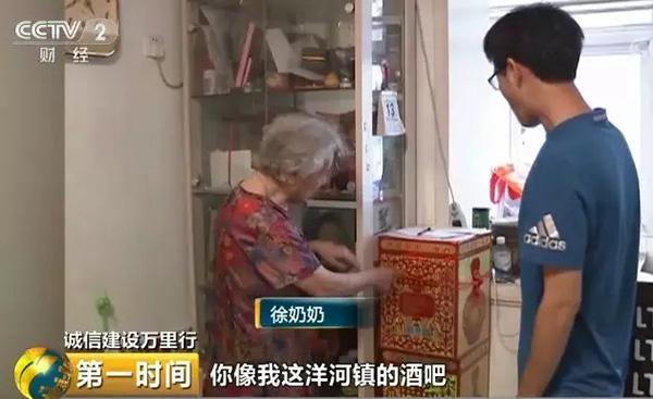 """天价""""神药""""竟是""""三无产品""""?北京八旬老人70万积蓄被骗"""