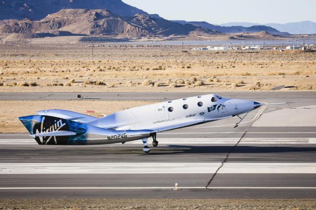维珍银河完成两倍音速飞行测试 距载人航天目标更近