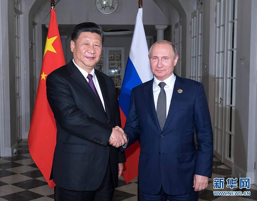 习近平同俄罗斯总统举行会晤