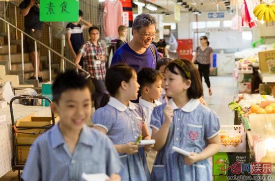 《同一堂课》张大春带小学生找寻课文中的果蔬