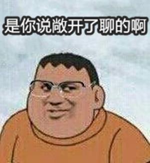 唱作歌手黄旭要上星乐坊battle粉丝 居然不比说唱