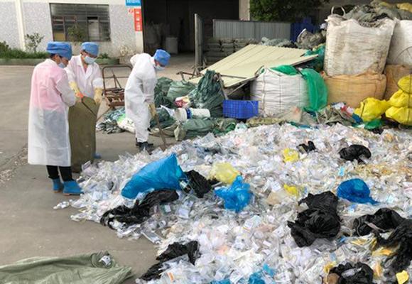 医疗废物回收企业被停产 却与302家医院合作