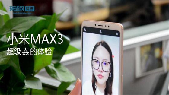 爱视玩儿:小米Max3超级大的体验视频