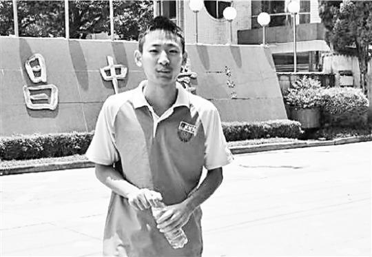 浙江丽水高考头名突发白血病 网友3小时筹得80万元