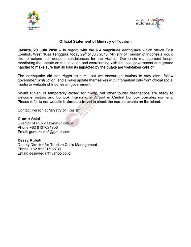 印尼国家旅游部官方回应龙目岛地震:建议游客保持警惕