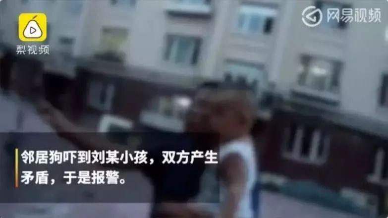 一家3口袭警,警察却不敢还手?视频曝光后网友怒了!