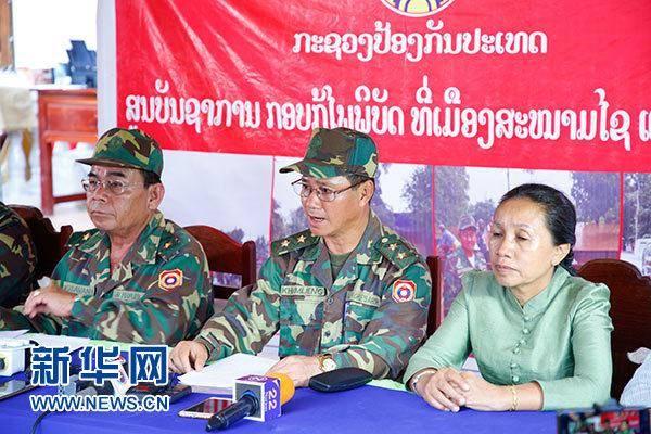 老挝确认溃坝事故已造成8人死亡及123人失踪