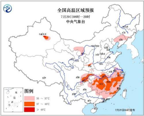 高温黄色预警:重庆湖北等7省份最高气温超37℃