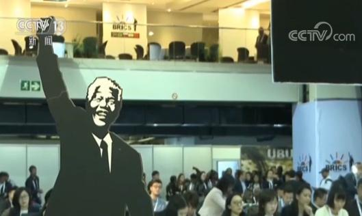 金砖国家领导人第十次会晤 南非官员和媒体人士热评会晤成果