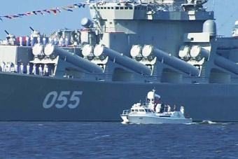 普京出席海军节海上阅兵式 检阅万吨级055舰