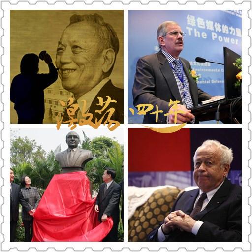激荡四十年 · 盘点对中国影响最大的外国专家都有谁?