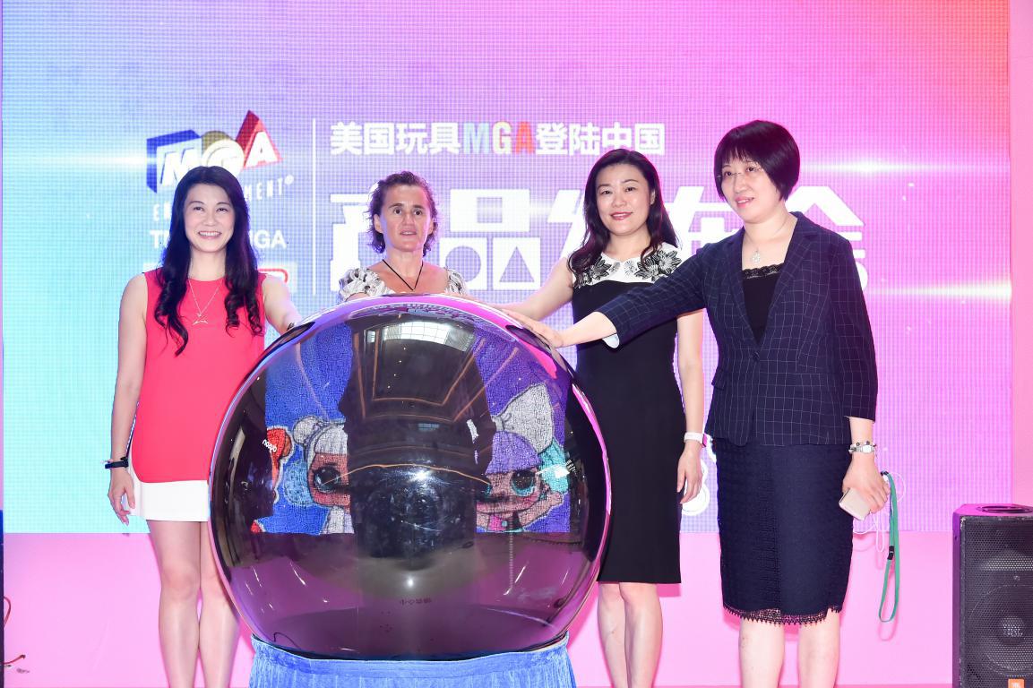 MGA携手凯知乐,为中国开辟更多欢乐源泉