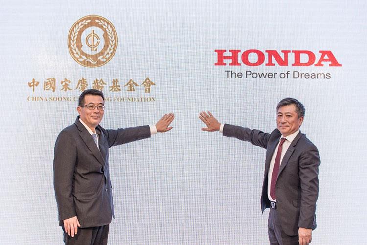 """Honda携手中国宋庆龄基金会创立""""本田梦想基金""""  助力贫困青少年实现梦想"""