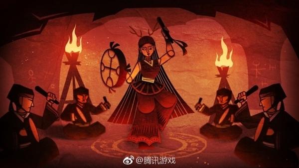 腾讯游戏《尼山萨满》登录iOS 弘扬少数民族文化