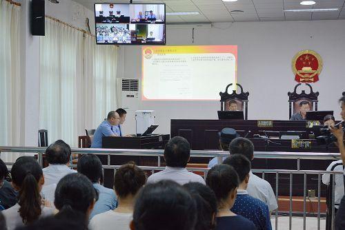 贵州铜仁最年轻女蝇贪受审:年仅25岁涉案40余万