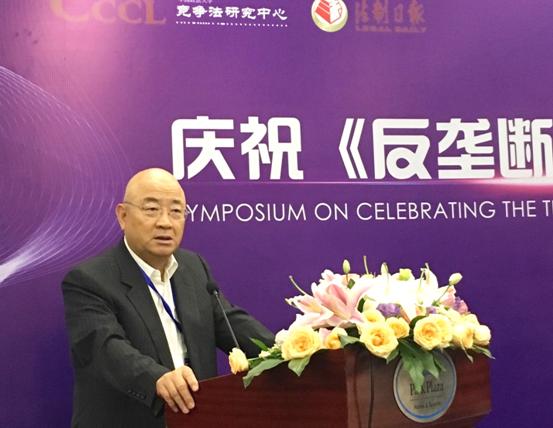 张穹:数字经济领域反垄断应秉持全球视野和未来眼光