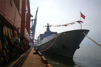 羡慕!中国海军舰艇开放 公众登舰参观