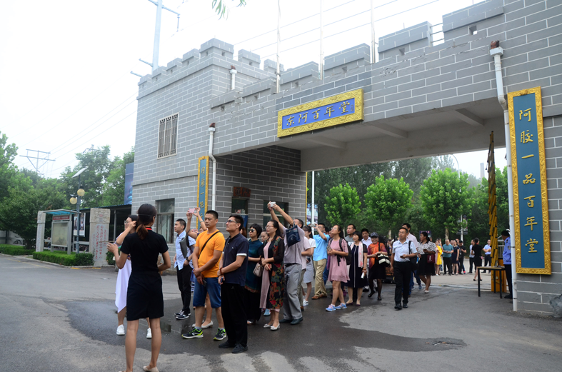 中国阿胶营养与健康高峰论坛暨中国老年保健协会膳食专业委员会在东阿百年堂隆重召开