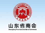 山东省商会——政府和企业的桥梁纽带