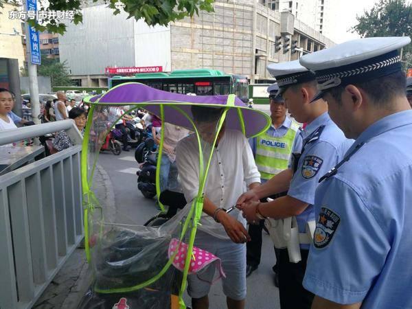 """男子""""越危险的地方越安全""""被郑州警方追逃后偷偷留在郑州跑快递"""