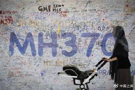 """马航MH370""""终极报告""""将出炉"""