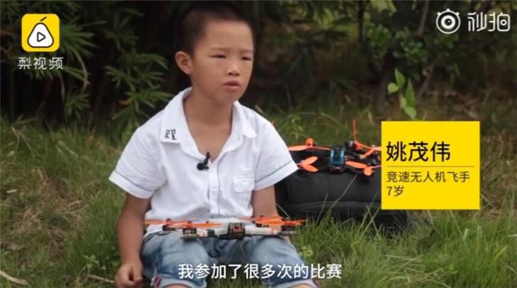 7岁萌娃玩无人机获冠军,两年花费超20万