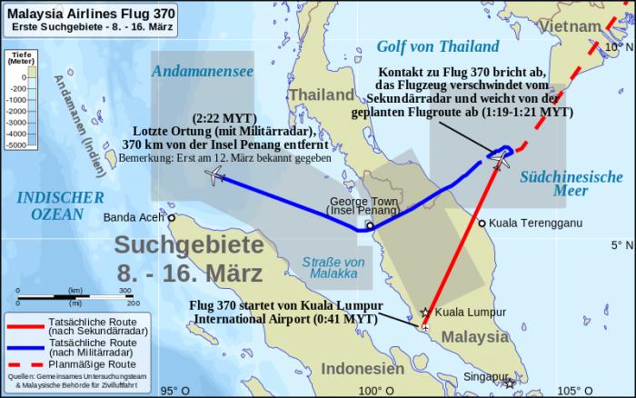 马航MH370最终调查报告将出炉 能否解开失踪谜团