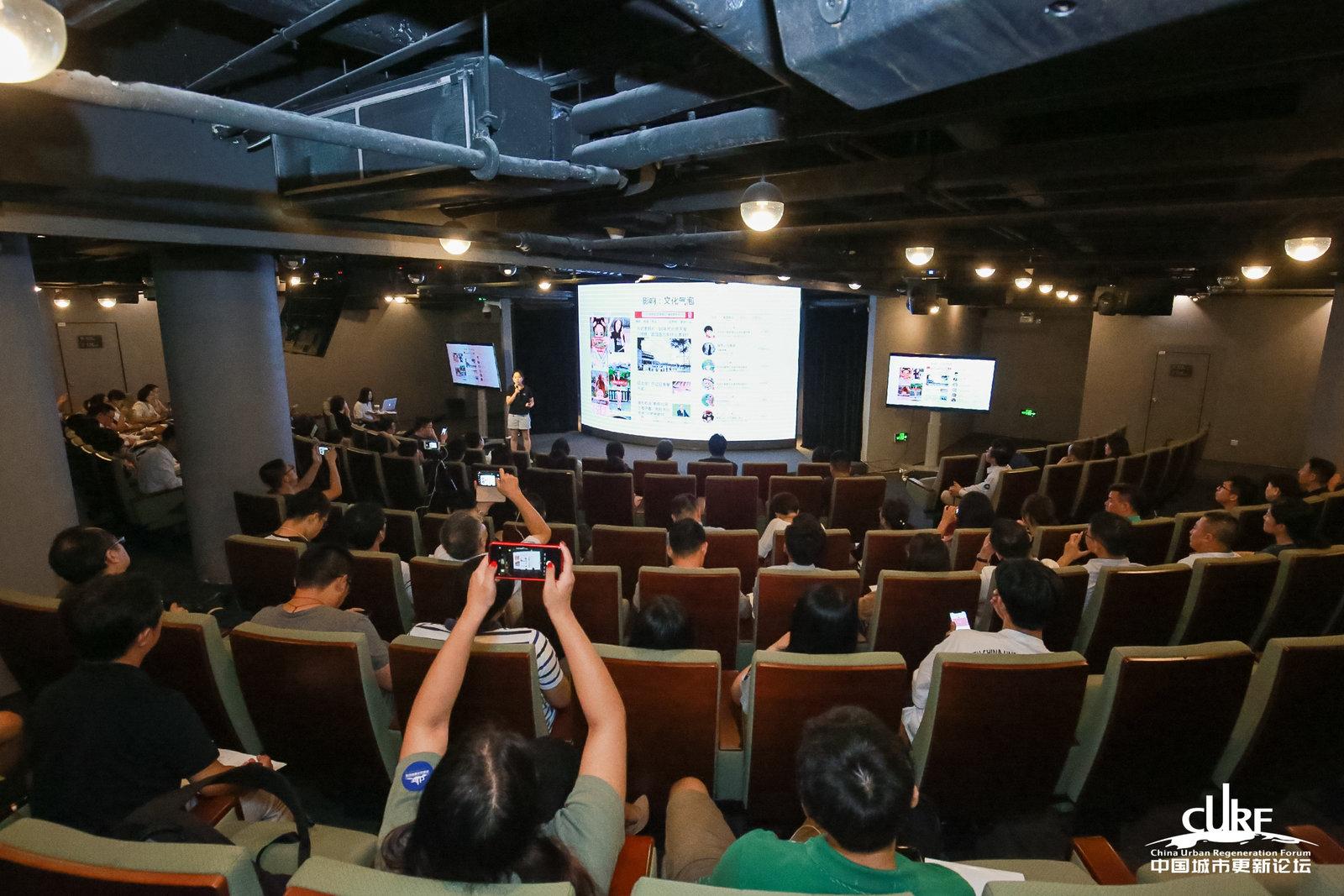 2018中国城市更新论坛发布会召开 推动城市更新原则建立