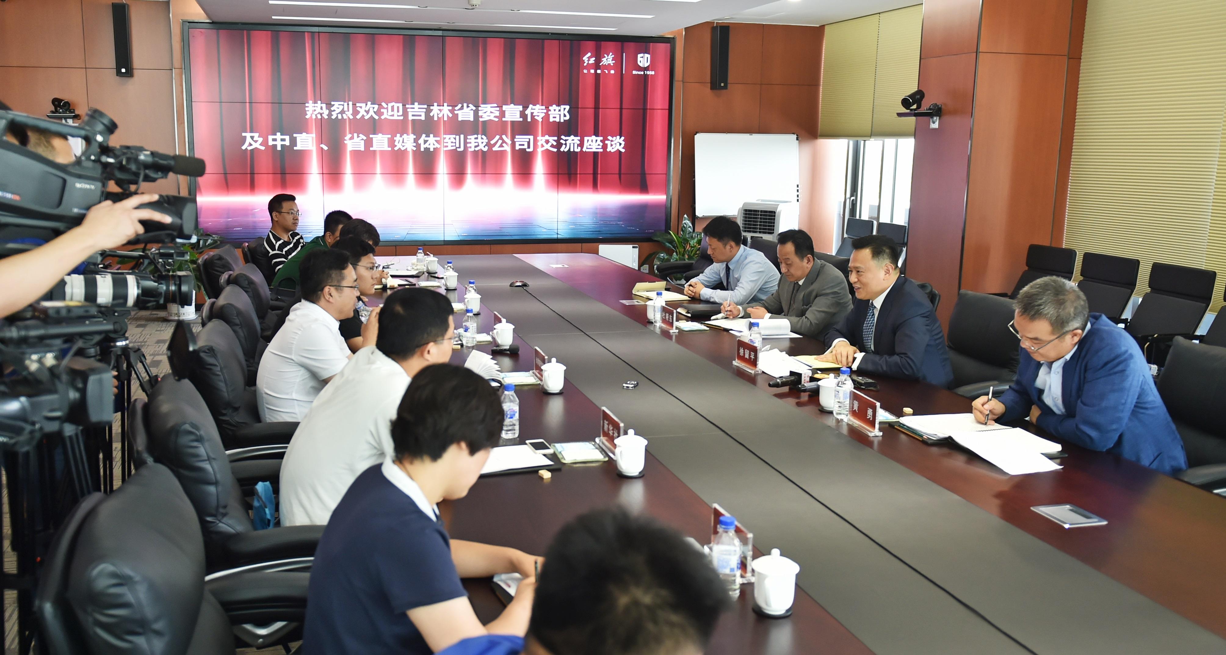 徐留平:用数据说话,唯有改革才能加速中国一汽的创新和发展