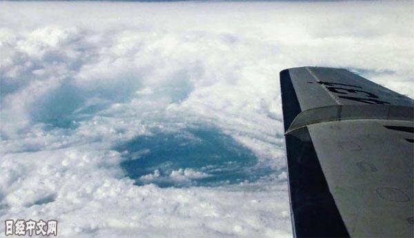 日本团队借飞机靠近台风眼 预测准确度提高16%