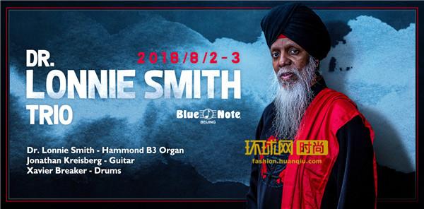 Blue Note Beijing 8月节目单新鲜出炉