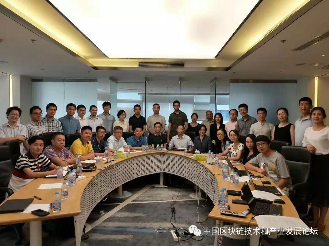 电子标准院组织专家携手IEEE成功举办IEEE P2418.2项目工作组首次会议