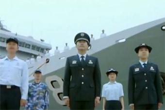 军队文职人员专用制服即将启用