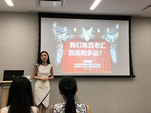 中国留学生原创剧首登百老汇 将华人故事搬上纽约