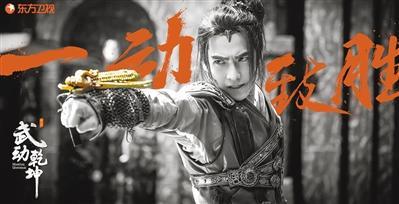 张黎:演员的修炼不是一劳永逸的
