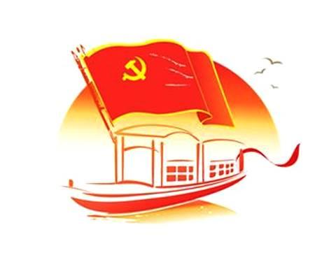 建好党建阵地 强化党员活动