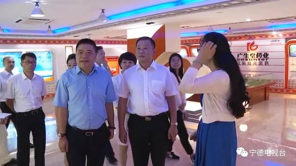 市委副书记、代市长梁伟新赴柘荣县调研生物医药产业