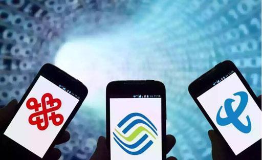 8月1日起运营商主动发账单 微信信用卡还款要收费